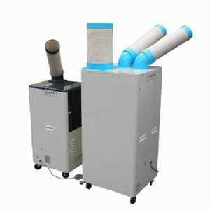 阳原很好的水冷式工业冷水机生产厂商联系方式