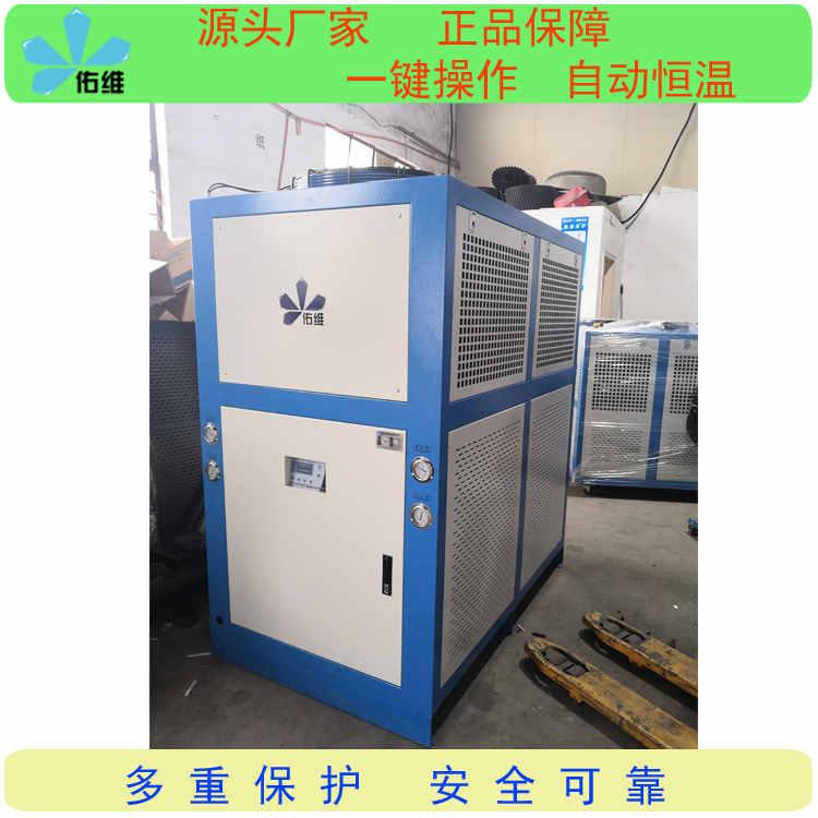 运河很好的螺杆式工业冷水机哪家便宜