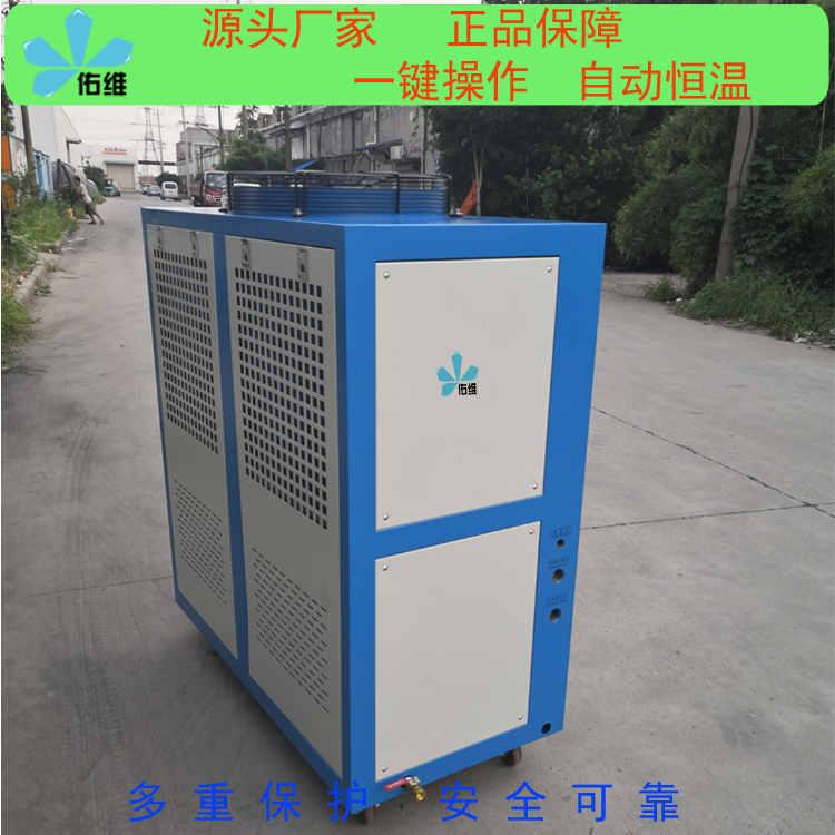 安新省心的佑维工业冷水机生产厂商电话承诺守信