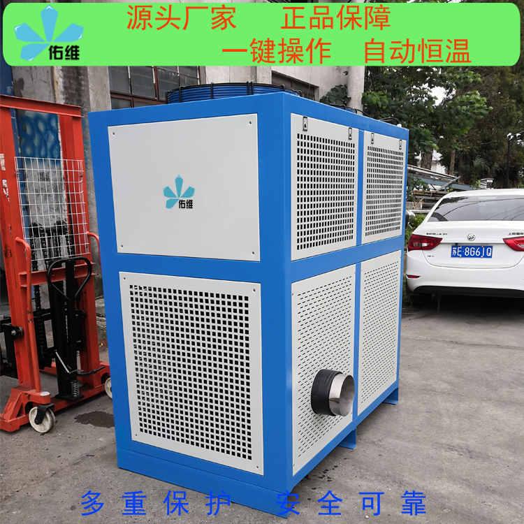 广平耐用的低温工业冷水机哪家安全