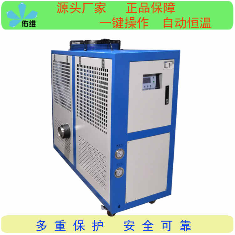 承德很好的水冷式工业冷水机公司哪家好非标定制