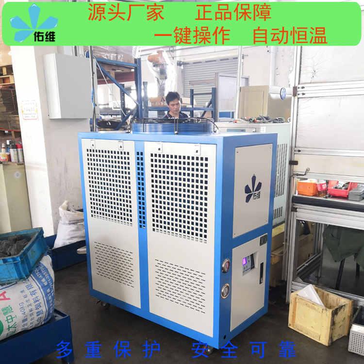 承德老牌的佑维小型工业冷水机生产厂商联系方式